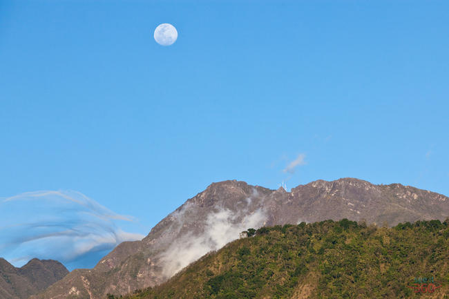 Volcan Baru summit from below