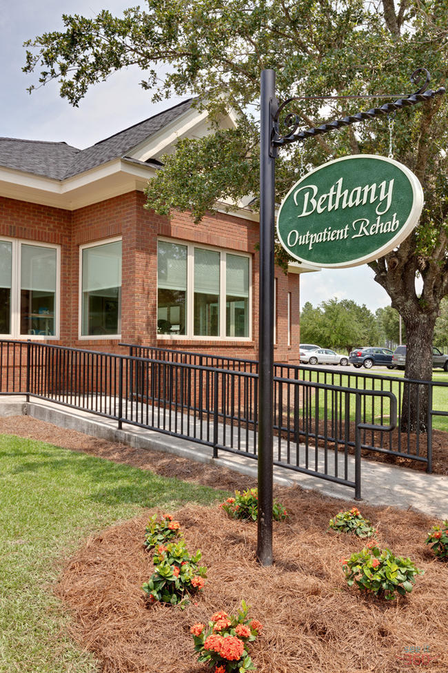 Bethany Nursing Center - Vidalia: Image 038