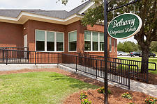 Bethany Nursing Center - Vidalia: Image 040