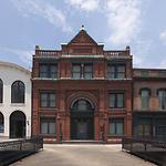 Savannah Cotton Exchange - Savannah, Georiga